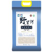 京东PLUS会员:野里河 东北珍珠米 5kg *7件