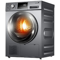 1号0-1点:LittleSwan 小天鹅 TH100-H32Y 热泵干衣机 10KG