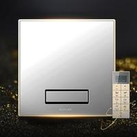 KOHLER 科勒 K-20871TT-MZ 浴霸净暖机 时尚款金框