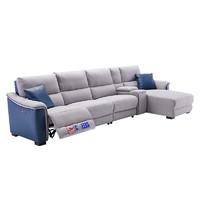 CHEERS 芝华仕 C10271 头等舱布艺多功能储物沙发 四人位