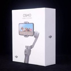 DJI 大疆 Osmo Mobile 3 灵眸手机云台 3 防抖手机稳定器