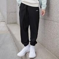 LI-NING 李宁 AYKQ857 男士运动长裤