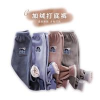 瑄妮薇 男童加绒运动裤