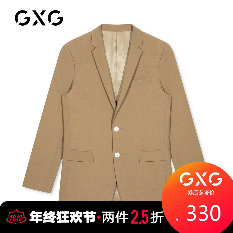 GXG GY113503E 男士卡其色西装外套