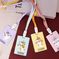 Fun&Joy 创意可爱软胶卡套 含挂绳 多款可选