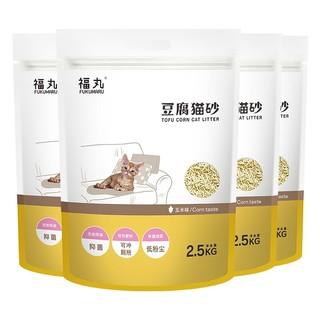 FUWAN 福丸 宠物豆腐砂 玉米味  2.5kg*4包 *2件