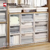 Tenma天马株式会社日本进口抽屉式收纳箱塑料衣柜储物箱盒整理箱(日本原装进口-单个装、L4430(面宽44cm*进深74cm*高度30cm))