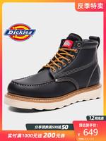 Dickies男鞋春季保暖真皮休闲马丁靴高帮加绒棉鞋工装靴短靴军靴