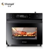 23:30截止、13日预售:Changdi 长帝 ZTB32 电烤箱 30L