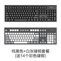 QRTECH 麦本本 MKD04-B1 104键 机械键盘 Cherry红轴