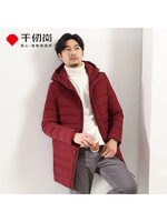 千仞岗 Y219620Y 男士羽绒服