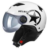 欧伊曼得 电动车摩托车安全头盔 多色可选