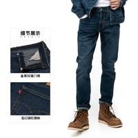 Levi's 李维斯 29507-0053 男士502™ 标准锥型球鞋牛仔裤
