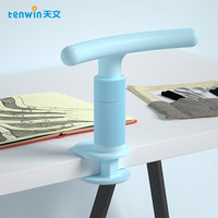 京东PLUS会员:Tenwin 天文 7601-2 儿童坐姿矫正器 可调节