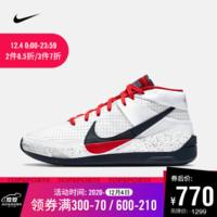 耐克 男子 NIKE KD13 EP 篮球鞋 CI9949 CI9949-101+凑单品