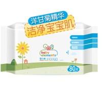 婴元素 婴儿手口湿纸巾 80片 *11件