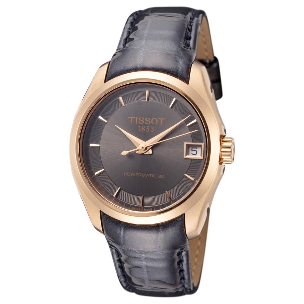 银联爆品日 : TISSOT T-Classic  T0352073606100 女士手表