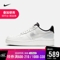 耐克 男子 NIKE AIR FORCE 1 '07 LV8 运动鞋  CT2299-100