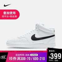 耐克 男子 NIKE COURT VISION MID 运动鞋 CD5466 CD5466-101 41