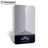 美国西屋(Westinghouse)速热电热水器 洗澡淋浴即热大水量