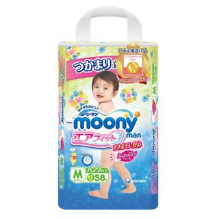 moony 尤妮佳 腰贴型拉拉裤 M58片 3包装