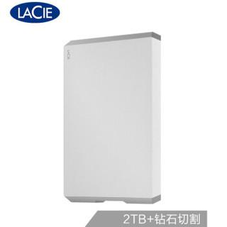 LaCie 2TB Type-C/USB3.1 移动硬盘 Mobile Drive 棱镜