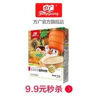 FangGuang 方广 婴儿米粉 180g牛肉番茄味