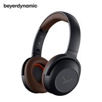 百亿补贴:beyerdynamic 拜亚动力 Lagoon ANC 乐谷 头戴式蓝牙降噪耳机