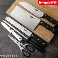 拜格 不锈钢刀具套装  实用系列6件套