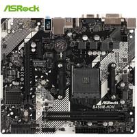 ASRock 华擎 B450M-HDV R4.0 M-ATX主板