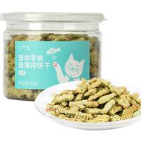 YANXUAN 网易严选 猫咪零食饼干 薄荷味 95g *9件