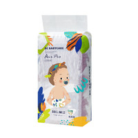 babycare Air pro纸尿裤 M50 *4件