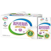 88VIP:伊利 高钙低脂牛奶 250ml*21盒 *2件 +凑单品