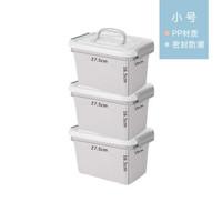 卡汐沐 塑料收纳箱 北欧蓝 10L*3个