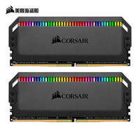 CORSAIR 美商海盗船 DDR4 3600 16GB(8G×2)套装 台式机内存条