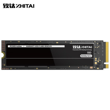 5日0点 : ZhiTai 致钛 Active系列 PC005 NVME 固态硬盘 256GB