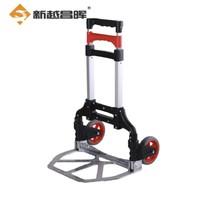 新越昌晖 XY-2019R 便携式折叠拉车 (承重约140斤)
