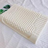 移动端 : 雲上舒 乳胶枕 枕芯枕头记忆橡胶枕学生按摩枕 50*30*7/9 一只装