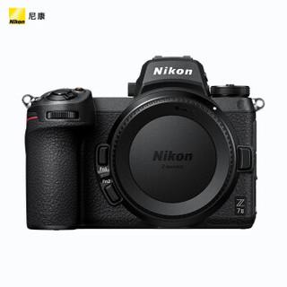 Nikon 尼康 Z系列 Z7 II 全画幅无反相机