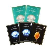预售、考拉海购黑卡会员:JMsolution 面膜套装 珍珠保湿10片*2 +活性果冻水母10片*2+蜂蜜夜光蜂胶 10片