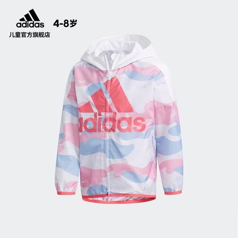 adidas 阿迪达斯 小童运动连帽梭织夹克
