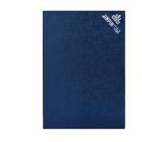 今品 JIN-TXB 口袋笔记本 A5/90张 多色可选