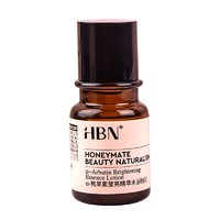 HBN α-熊果苷精粹水 30ml