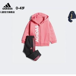 10日0点 : adidas 阿迪达斯  婴童拉链运动套装