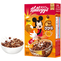 Kellogg's 家乐氏 可可球巧克力麦片 330g *7件