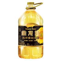 金龙鱼 压榨葵花籽油 6.18L *2件