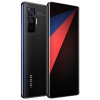 百亿补贴:iQOO 5 Pro 5G智能手机 8GB+256GB 赛道版