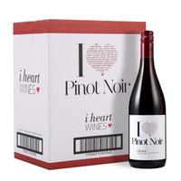 汉凯(Henkell)爱嗨黑皮诺干红葡萄酒 750ml*6瓶 整箱装 德国进口红酒
