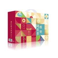 奥地利进口阿贝多酸牛奶200g*15盒 中国红礼盒