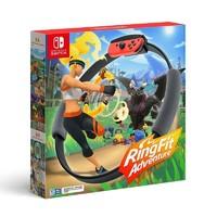 Nintendo 任天堂 NS游戏套装 国行《健身环大冒险》 体感游戏